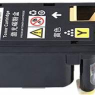 Iberjet X6020Y. Cartucho de tóner amarillo, reemplaza a xerox 106R02758